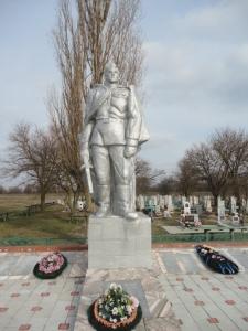 Список советских воинов, погибших при освобождении хутора Красноармейский городок в 1943 г.