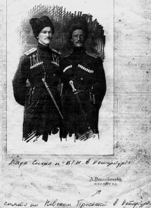 Науменко с братом Александром