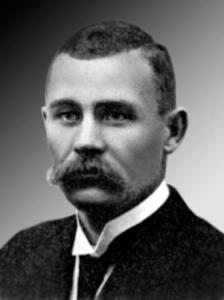 Василий Николаевич Иванис